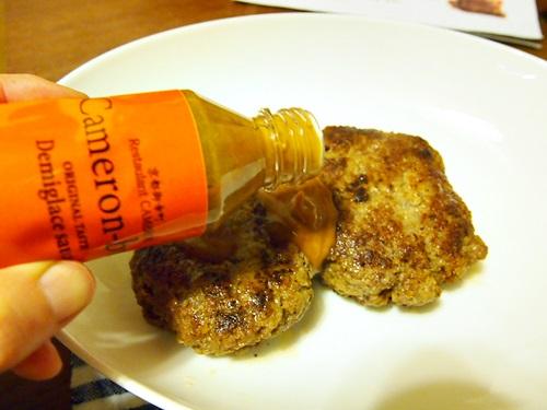 P3023464 京都御幸町CAMERONのお取り寄せ「究極のハンバーグセット」美味しいよ