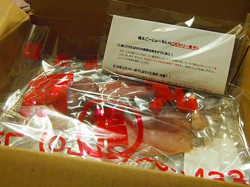 P3043479 福井県産の一夜干し。カレイの味くらべ(ベタカレイ、白カレイ、赤カレイ)