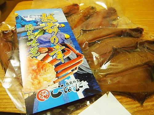 P3043507 福井県越前産の一夜干し。カレイの味くらべ(ベタカレイ、白カレイ、赤カレイ)