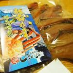 福井県産の一夜干し。カレイの味くらべ(ベタカレイ、白カレイ、赤カレイ)