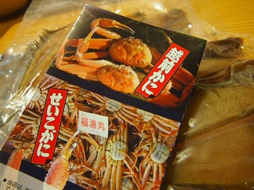 P3043509 福井県産の一夜干し。カレイの味くらべ(ベタカレイ、白カレイ、赤カレイ)