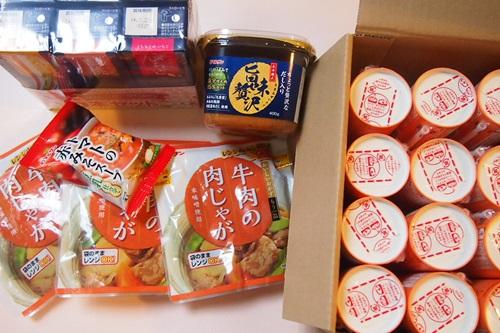 P3051574 マルサンアイ新商品セット届きました。豆乳の日キャンペーン