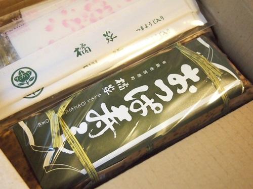P3063646 楽天の紀州老舗割烹 橘家さんで鯖寿司などの食べ比べセットを買った