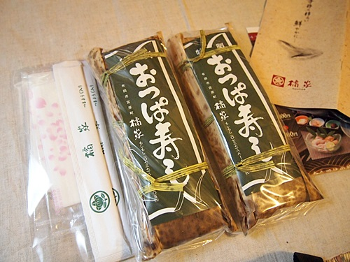 P3063649 楽天の紀州老舗割烹 橘家さんで鯖寿司などの食べ比べセットを買った