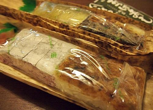 P3063668 楽天の紀州老舗割烹 橘家さんで鯖寿司などの食べ比べセットを買った