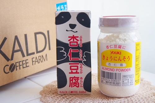 P3065087 ユウキの杏仁霜で杏仁豆腐を作る