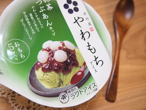 P3103861 おもち入り。井村屋のやわもちアイス(抹茶)