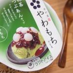 井村屋のやわもちアイス(抹茶つぶあんカップ)