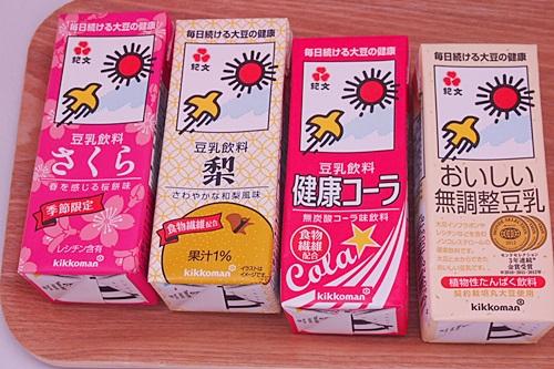 P3111623 健康コーラ、さくら、梨・・・紀文の豆乳なぞの味をのみくらべ