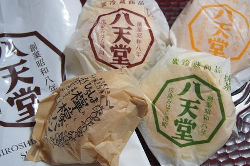 P3155241 広島県三原の八天堂のくりーむパンとひろしま檸檬パン買った