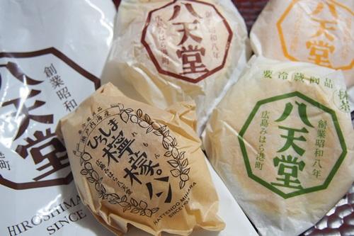 P3155242 広島県三原の八天堂のくりーむパンとひろしま檸檬パン買った