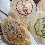 広島県三原の八天堂のくりーむパン