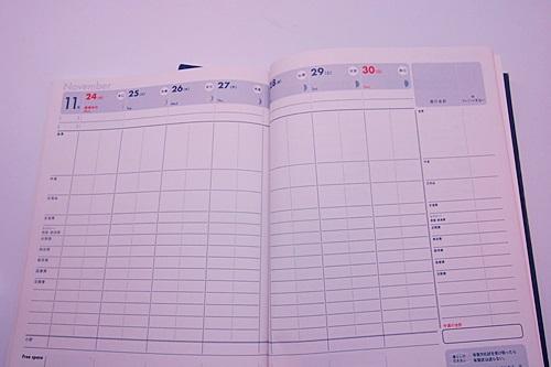 P3291970 2014年の家計簿は、クロワッサン特別編集 家計簿 2014にしました