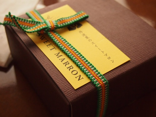 P3294601 京都マールブランシュ30周年記念の栗菓子「丹波栗のスイートマロン」