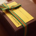 京都マールブランシュ30周年記念の栗菓子「丹波栗のスイートマロン」