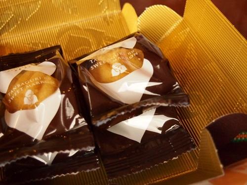 P3294605 京都マールブランシュ30周年記念の栗菓子「丹波栗のスイートマロン」
