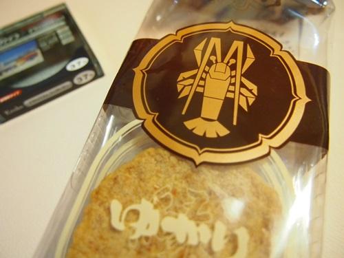 P4014944 [愛知土産]坂角総本舖のえび煎餅「ゆかり」旨い