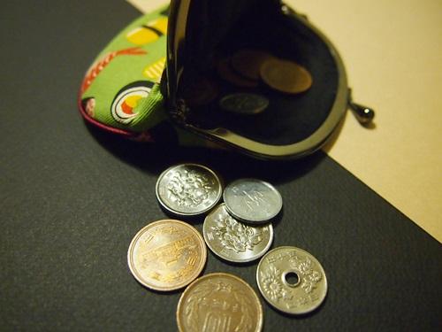 P4014950 寿司が好きすぎるので、寿司柄のがま口財布をいただいた