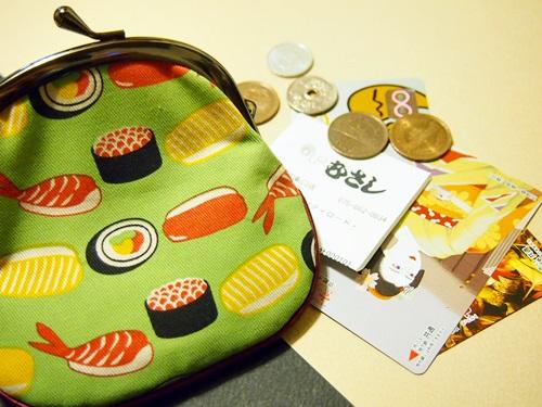 P4014960 寿司が好きすぎるので、寿司柄のがま口財布をいただいた