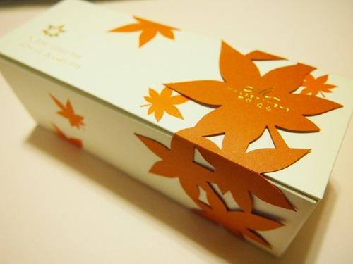 P4014986 京都マールブランシュ「かえで蜜パイ&ごまカラメルパイ」