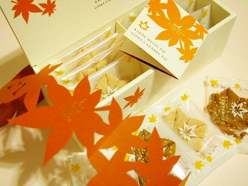 P4014995 京都マールブランシュ「かえで蜜パイ&ごまカラメルパイ」