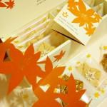 京都マールブランシュ「かえで蜜パイ&ごまカラメルパイ」