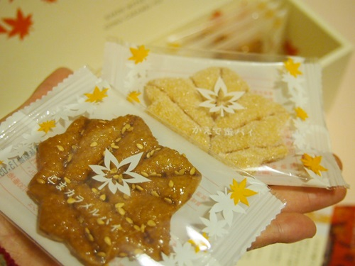 P4014999 京都マールブランシュ「かえで蜜パイ&ごまカラメルパイ」
