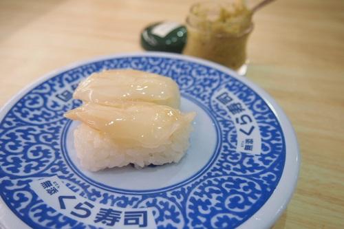 P5042595 くら寿司で食べたもの、7種の魚介醤油らーめんなど