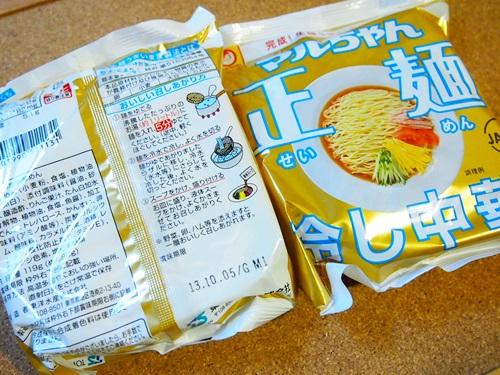 P5105971 マルちゃん正麺 冷し中華、よいですね