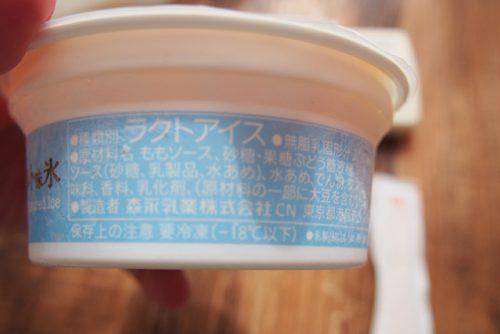 セブンプレミアム ピーチヨーグルト味氷 原材料