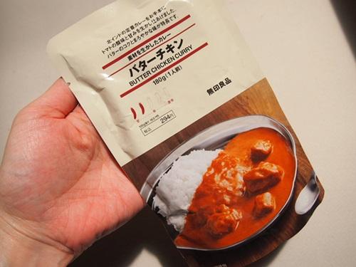 P5176119 無印良品の素材を生かしたカレー バターチキン