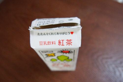 キッコーマン豆乳飲料 紅茶