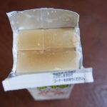 Twitterで話題の200ml豆乳飲料をパックごと凍らせるだけアイスにハマっています