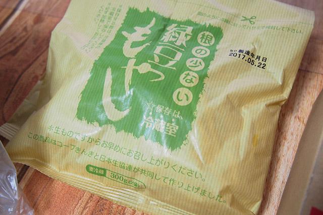 根のすくない緑豆もやし