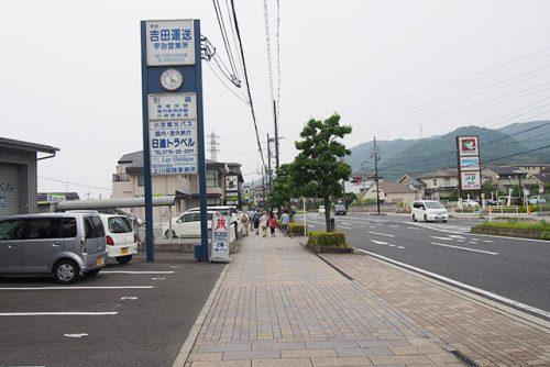 京都宇治の伊藤久右衛門本店 までの道のり