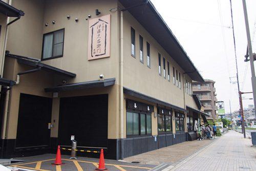 京都宇治の伊藤久右衛門本店