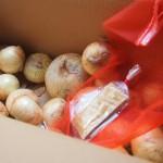 淡路島の新たまねぎ10キロを楽天で箱買い(友達におすそわけ)