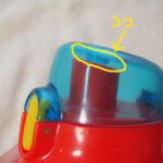 スケーター水筒 PSB5SAN