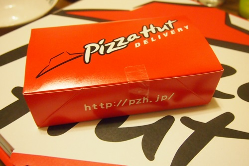P6033176 楽天デリバリーでピザ注文!(スーパーセールで半額だった)