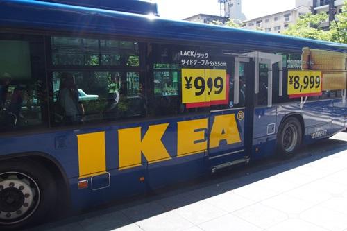 P6066168 シャトルバス