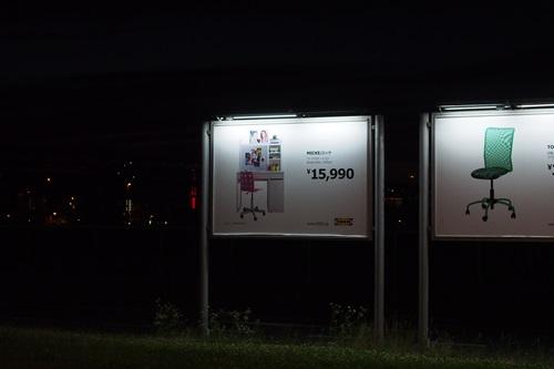 P6066177 IKEA