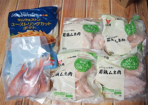 冷凍食材の宅配