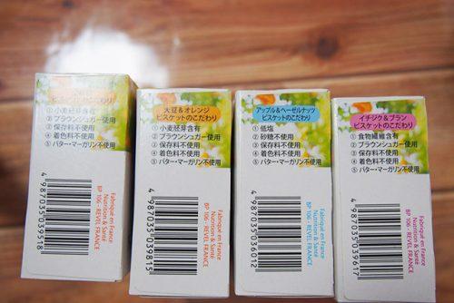 「小麦胚芽」「食物繊維」「砂糖不使用」の3つのシリーズ