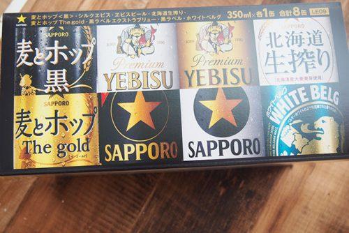 サッポロ飲み比べ8缶アソートセット 箱デザイン