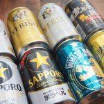 サッポロビールを飲み比べたい大人に!サッポロ飲み比べ8缶アソートセット(限定)
