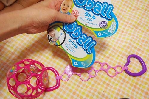 P6143267 赤ちゃんが遊びやすいオーボール