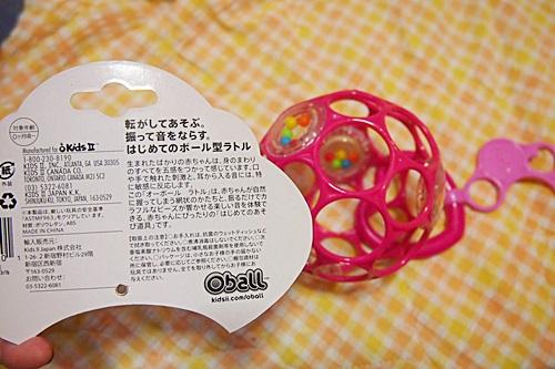 P6143269 赤ちゃんが遊びやすいオーボール