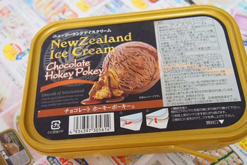 ニュージーランドアイスクリーム エメラルド チョコレートホーキーポーキー