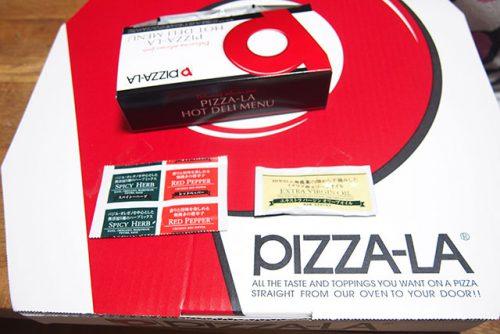 楽天スーパーSALE中に楽天デリバリーでピザを安くデリバリーする方法
