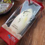 国産チコリも入っているお得な「新鮮スプラウト11品野菜セット」を買って食べたよ
